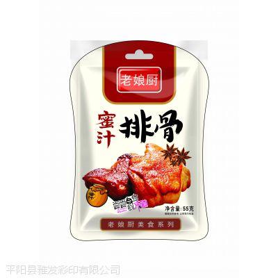 供应异性袋, 铝箔复合 食品包装异型袋 规格定制 PA PET CPP OPP PE 直销上海市