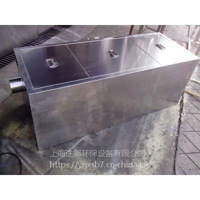 厨房地埋式不锈钢隔油池
