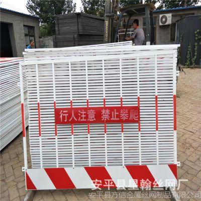 厂家直销施工安全防护栏 基坑临边防护栏 工地安全防护网