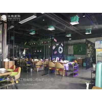 火锅店怎么装修_火锅店设计风格_合肥火锅店装修公司