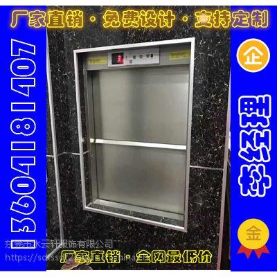 1360418/1407鞍山传菜电梯,杂物梯,迈伺技术1921