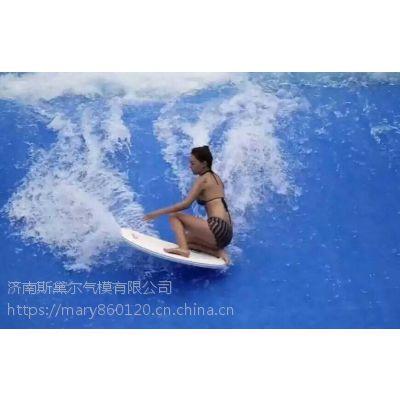银川租赁出售冲浪模拟器_滑板冲浪场地搭建_定制尺寸