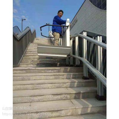 载重250公斤轮椅升降机 残疾人智能平台 随州市 启运无障碍斜挂电梯