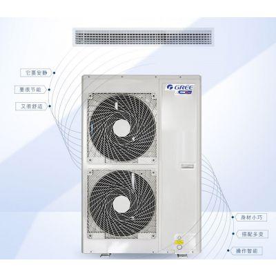 北京格力中央空调GMV 家用变频多联机