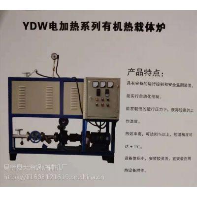 燃油燃气有机热载体锅炉价格厂家