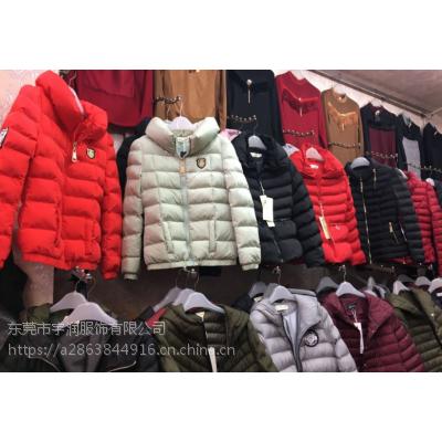 广州开店拿货便宜棉衣羽绒服处理几块钱棉袄清货韩版时尚棉服清货10-30元棉衣处理