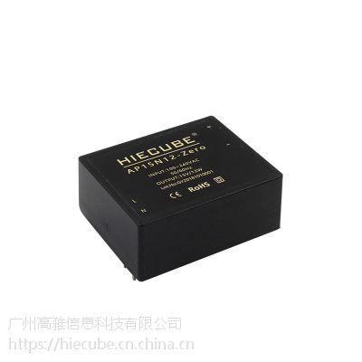 广州电源模块哪家好选小体积开关电源高能立方