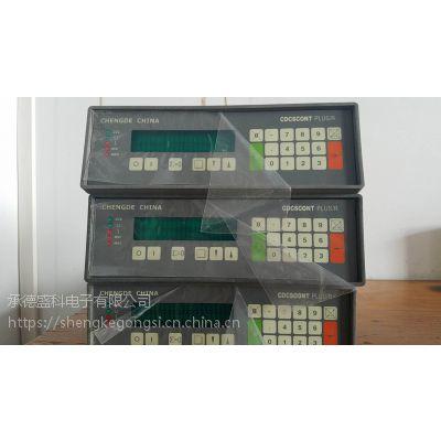 供应皮带秤称重控制器CDCSCONT PLUS-R