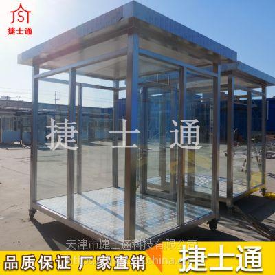 固安经济开发区定制的吸烟亭,捷士通销售