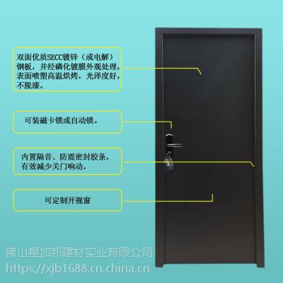 佛山星加邦铁皮门厂家供应贸易出口工程专用门钢质简易复合门镀锌钢板烤漆整套门