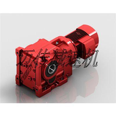 K系列螺旋伞齿轮减速机-叠螺式污泥浓缩机专用减速机,迈传定制