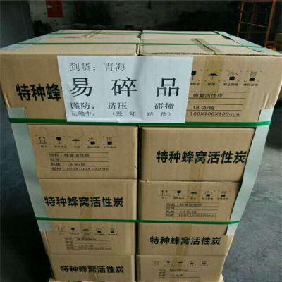 50mm蜂窝活性炭多少钱一立方-呼和浩特市蜂窝活性炭价格