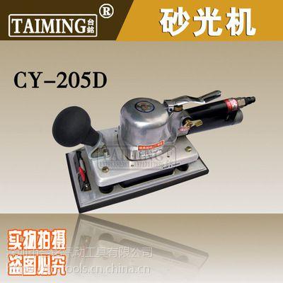 供应稳汀四方型气动砂纸机 砂震机气动抛光打磨机WD-204D