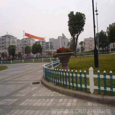 江苏南通启东 河北塑钢护栏价格花圃木围栏