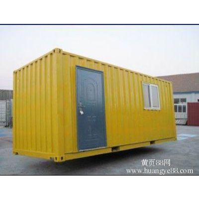 集装箱出租-银川得利斯集装箱(在线咨询)-集装箱