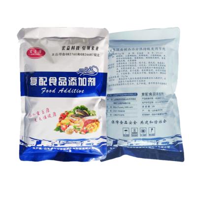 面条饺子皮冷面专用增筋剂耐煮剂 保水剂生湿面制品专用宏益康