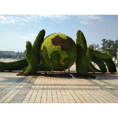 四川成都仿真植物雕塑厂家出售各种大小动物组合绿雕造型