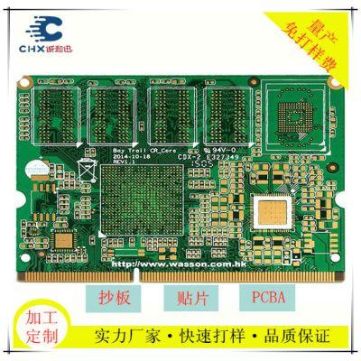 高精密板BGA带阻抗板 单面双面线路板加工生产厂家