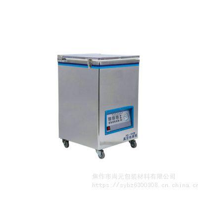 定制烧鸡大包装真空包装机 真空包装封口机 干果食品真空包装机