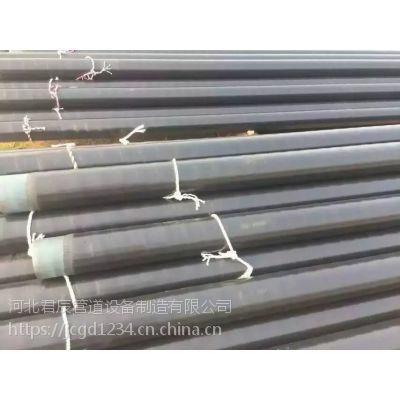 新疆加强级3PE防腐钢管价格,热收缩带防腐管件生产厂家