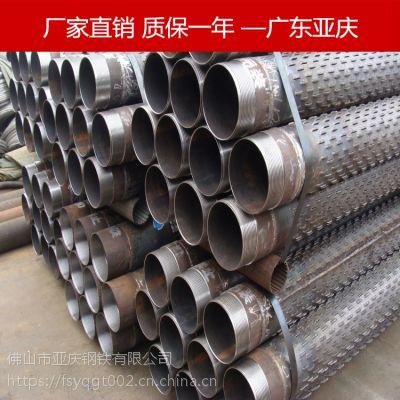 厂家直销 广东广州降水工程 降水井专用DN500大口径桥式滤水管