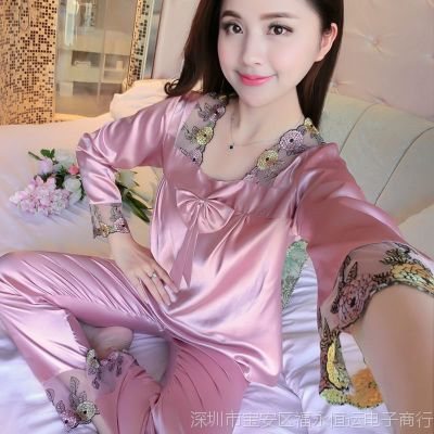 春秋长袖薄款丝绸睡衣女夏季女性感冰丝两件套装韩版服大码家居