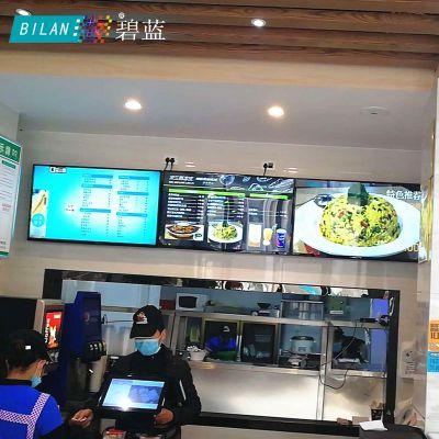 电子餐牌-麦当劳电子餐牌-肯德基数字餐牌-碧蓝餐饮广告机-餐厅点餐显示屏-餐牌电视机