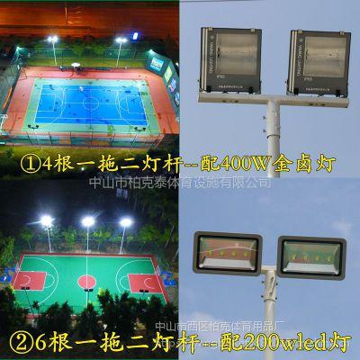 篮球场灯杆用几米高 室外球场照明灯光设计方案 深圳市照明LED灯杆厂家