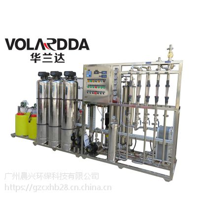 晨兴厂家设计生产食品加工厂专用超纯水设备 EDI主机 PLC程序控制
