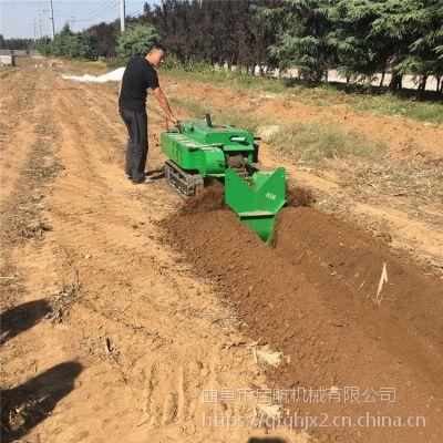 果树开沟回填一体机 开沟施肥机 启航牌田园旋耕机