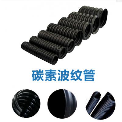 江西碳素波纹管价格/规格型号