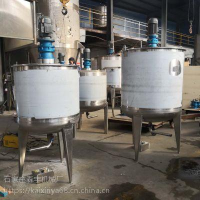 会宁县不锈钢食品化工搅拌罐加热保温搅拌桶流体混合设备