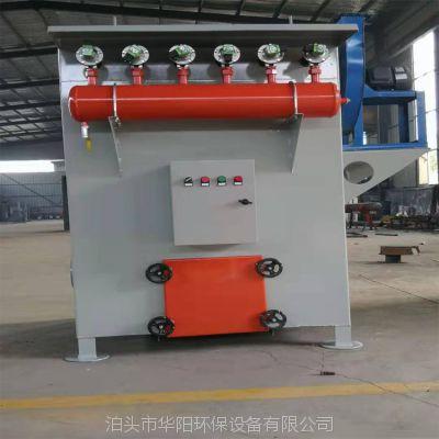 泊头华阳环保 ,脉冲布袋除尘器 除尘器生产厂家 可订购