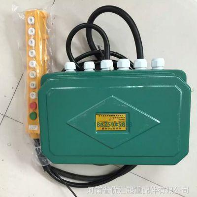 订做正泰配电箱 葫芦箱 后驱动葫芦防雨电器箱DK箱防爆电器箱柜