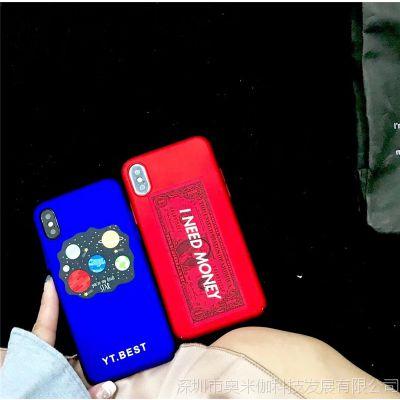 趣味欧美潮牌美元图案iphone6/7p网红同款苹果手机壳plus全包硬壳