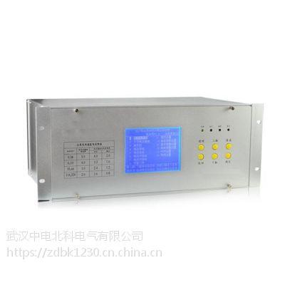 中电北科BK-300K在线式电能质量监测装置
