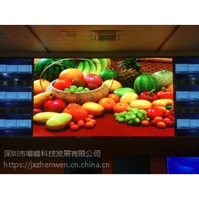 供应LED小间距P1.562电子显示屏,深圳LED小间距P1.562厂家