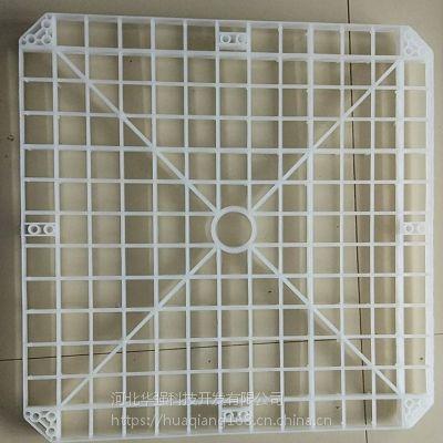 白色聚丙稀原包料的815mm逆流塔污水降温网格片 河北华强