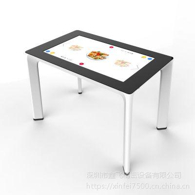 鑫飞智显简约现代餐厅无人自助点餐结账等餐游戏智能餐桌全国直销