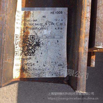上海宝山HE320B欧标H型钢S355JR 320*30011.5*20.5欧标工字钢一支起售