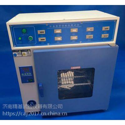 胶带持粘力测定仪CNY-10H
