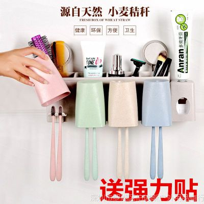 BRS卫生间牙刷盒家庭洗刷用品洗漱刷牙杯套装家用简约四口之家牙