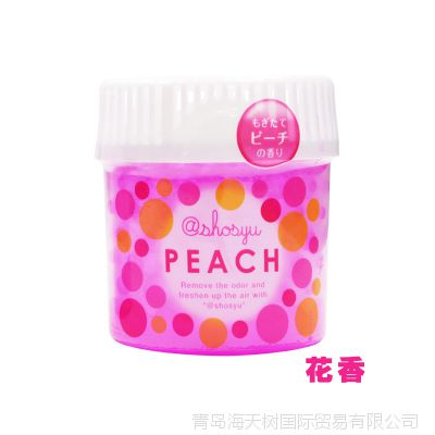 日本进口小久保芳香剂房间液体空气芳香凝珠卫生间除臭清新剂