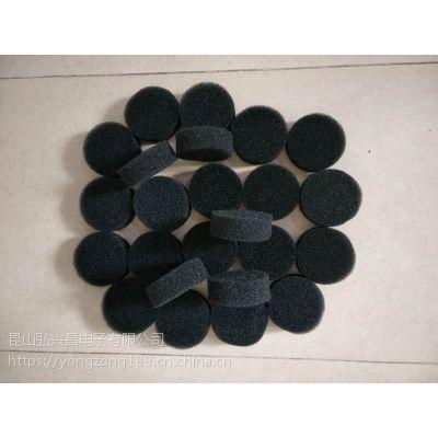 风机通风口用过滤网 吸尘海绵滤网 大电机防尘滤网 风扇用过滤棉
