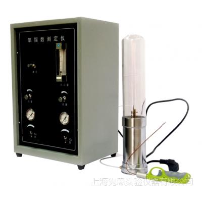 智能氧指数测定仪,全自动氧指数仪