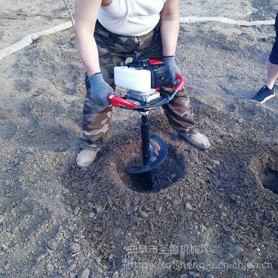 汽油手提挖坑机 植树挖坑机 圣鲁葡萄架立柱机