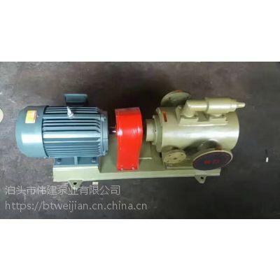 3QGB三螺杆泵保温螺杆泵