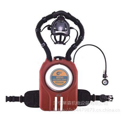 舱式HYZ2(C)型隔绝式正压氧气呼吸器