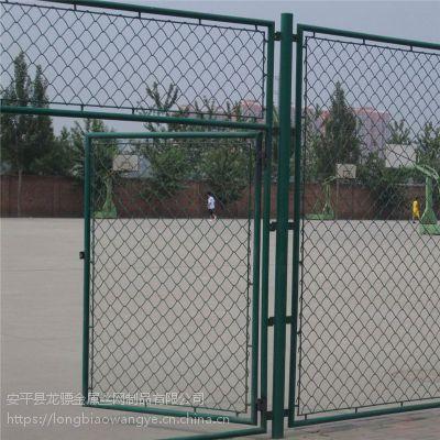 体育场围网 供应球场围网 建筑工地防护网