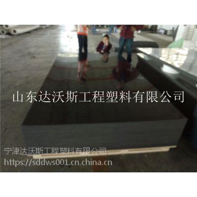 高分子量聚乙烯耐磨板 山东达沃斯耐磨板 生产厂家数控加工